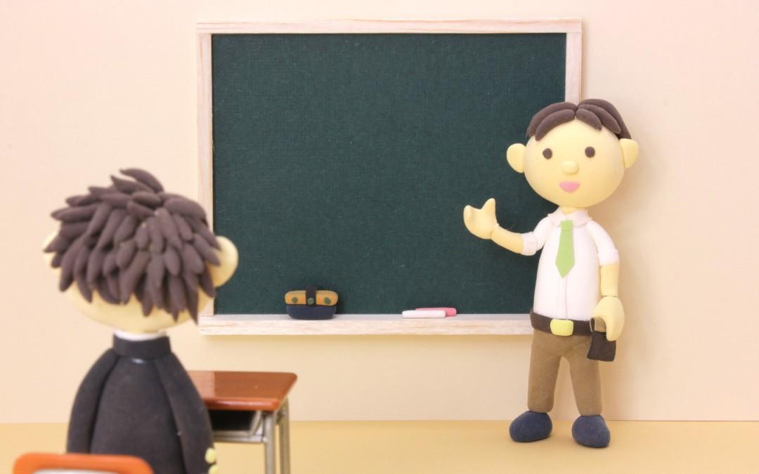夏休み特別学習教室のご案内
